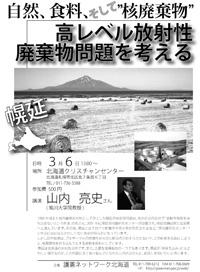 20110306-01.jpg
